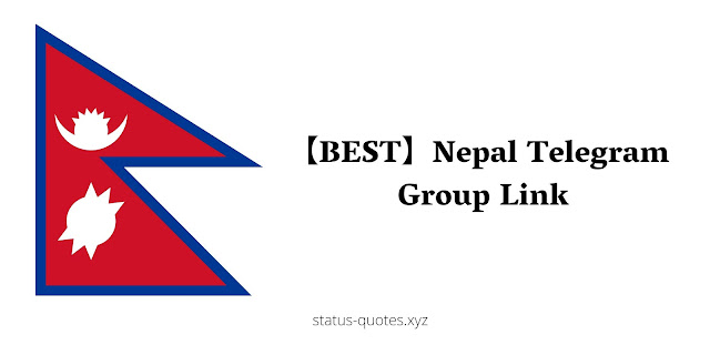 Nepal Telegram Group Link