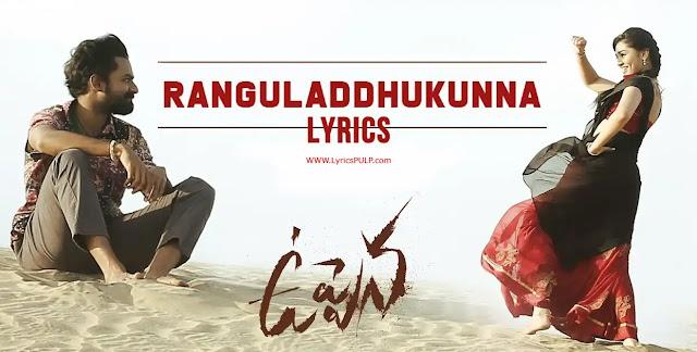 Ranguladhukkuna Song Lyrics - UPPENA Movie
