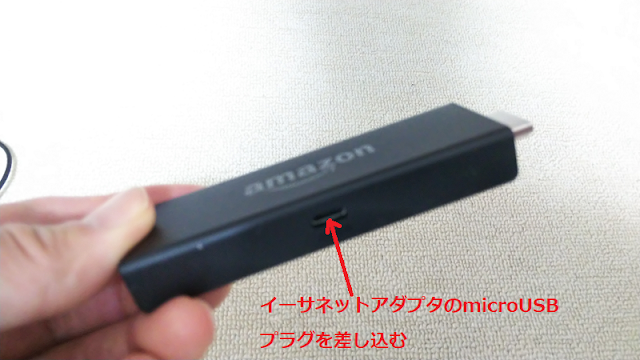 Fire TV stick本体