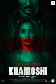 Khamoshi (2019) Hindi Full Movie PreDVDRip 480p