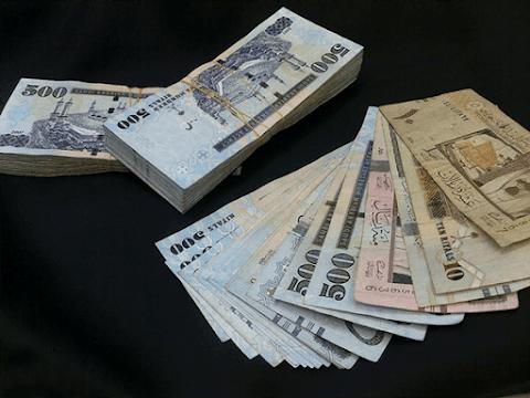 شروط استخراج دينة من باب رزق