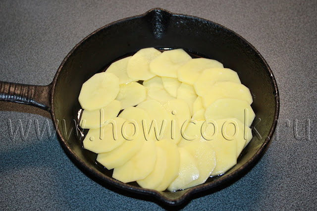 рецепт картофеля анна от джулии чайлд с пошаговыми фото