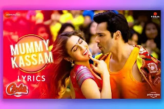 मम्मी क़सम, MummyKassam Hindi song Lyrics and Karaoke from latest bollywood movie Coolie No.1