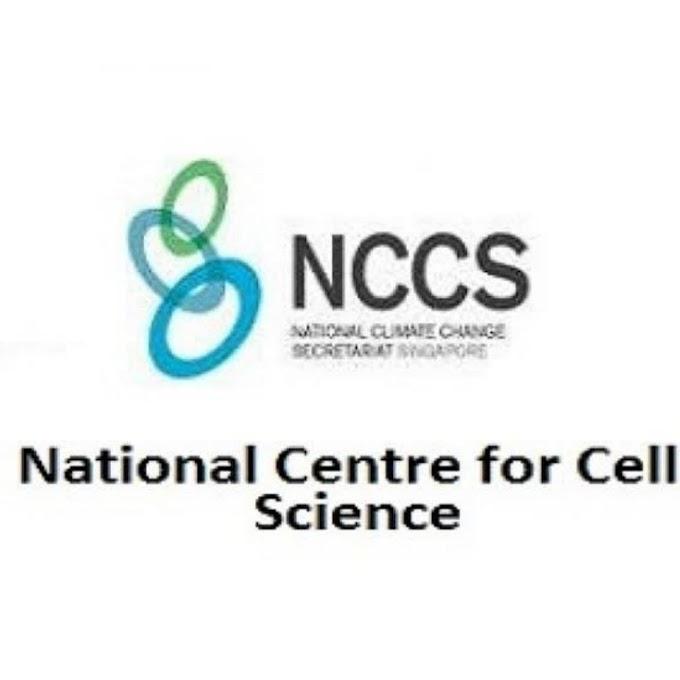 (NCCS) नॅशनल सेंटर फॉर सेल सायन्स पुणे येथे भरती 2021