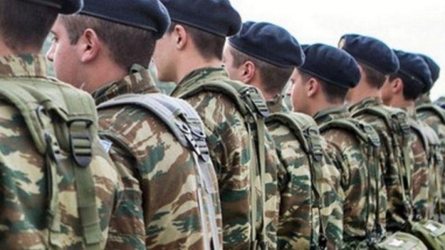 Αλλάζουν οι ημερομηνίες κατάταξης στον Στρατό Ξηράς