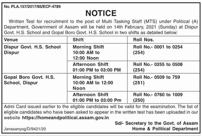 Assam Political (A) Department Exam Notice 2021: Download Admit Card of Multi Tsking Staff  Post