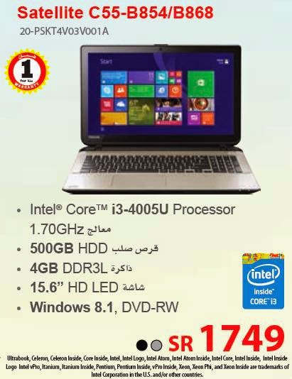 سعر لاب توب توشيبا Toshiba Satellite C55-B854 فى جرير
