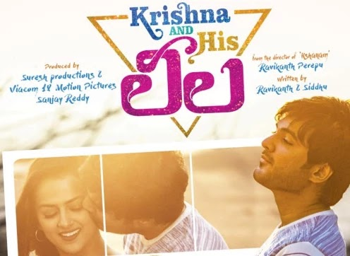 krishna-and-his-leela-telugu-full-movie-download-movierulz