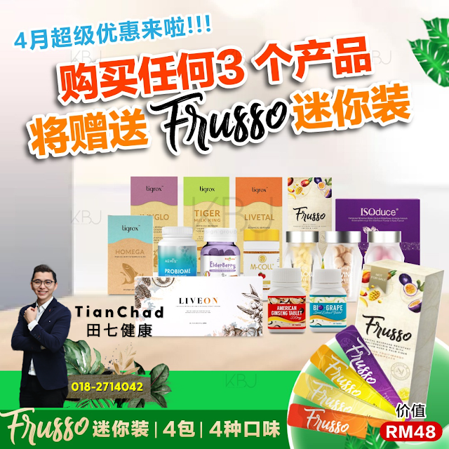 Purchase LIVEON or any 3 Wellous Products Get FREE 1 Frusso mini pack worth RM48