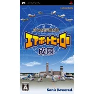 [PSP] [ぼくは航空管制官 エアポートヒーロー 成田] ISO (JPN) Download