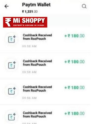 Rozdhan app payment proof