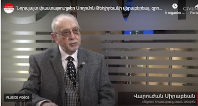 Civilnet TV