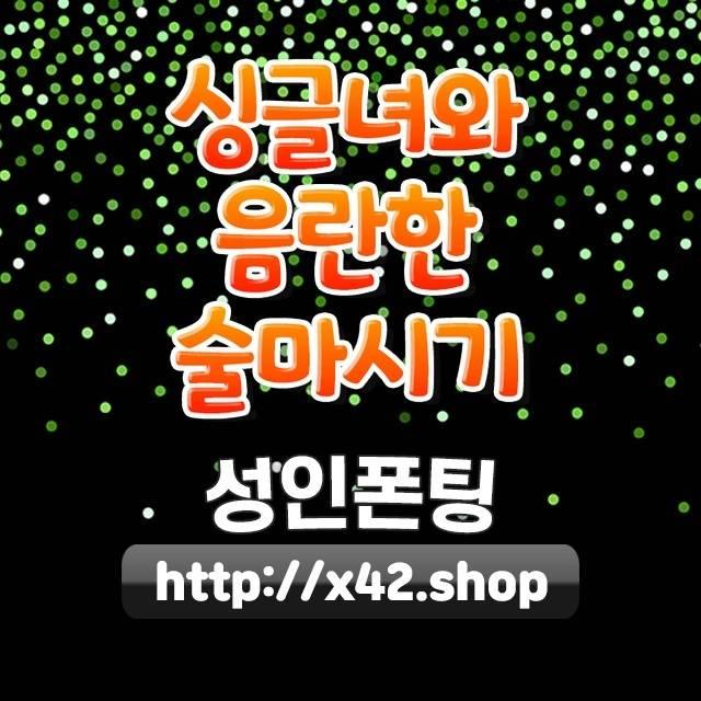 서울시구로고기유통