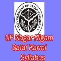 UP Nagar Nigam Safai Karmi Syllabus