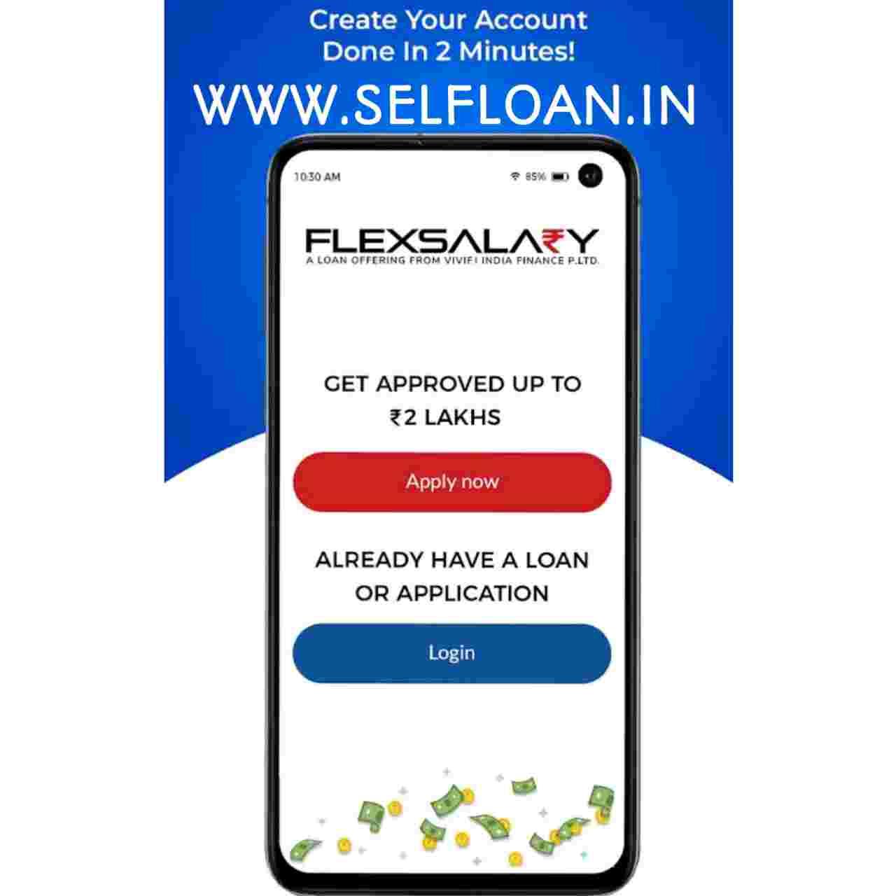 Flexsalary Se Personal Loan Kaise le