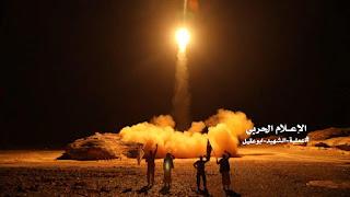 Teroris Syiah Houtsi Tembakkan Rudal Terhadap Wilayah Sipil Saada