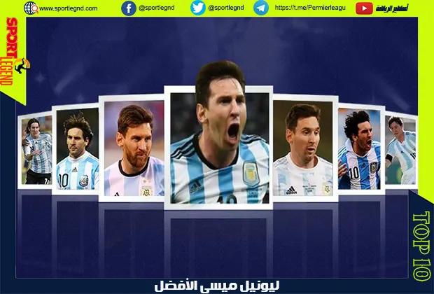 رونالدو الأفضل ثم  تأتي البقية ...قائمة أفضل 10 هدافين في تاريخ كرة القدم