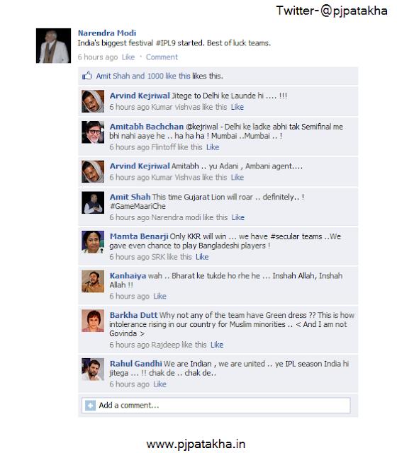 IPL 9 funny meme
