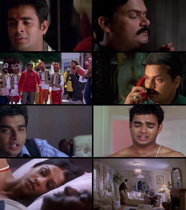 Ramji Londonwaley 2005 Hindi 480p HDRip