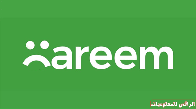 كريم تُسرح أكثر من 150 موظفاً