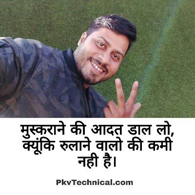 Whatsapp-Motivational-attitude-Quotes-Image-Photo-Shayari-Love-Status | Hindi-English