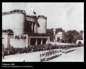 Το χρονικό της τελετής της ενσωμάτωσης των Δωδεκανήσων στην Ελλάδα (7 Μαρτίου 1948)
