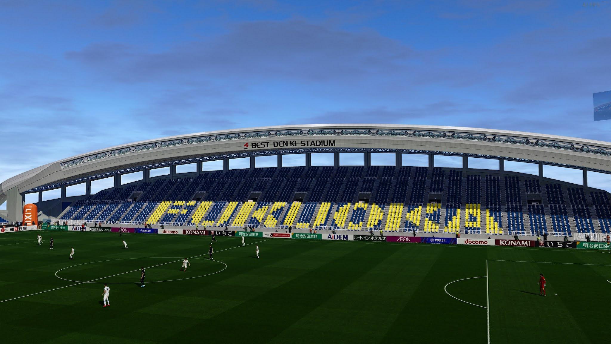 PES 2021 Best Denki Stadium