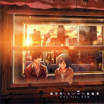 Zetsubousei: Hero Chiryouyaku / suzumu feat. soraru [Limited Edition] FLAC+DVD+BK
