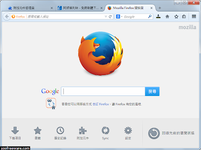 firefoxportable