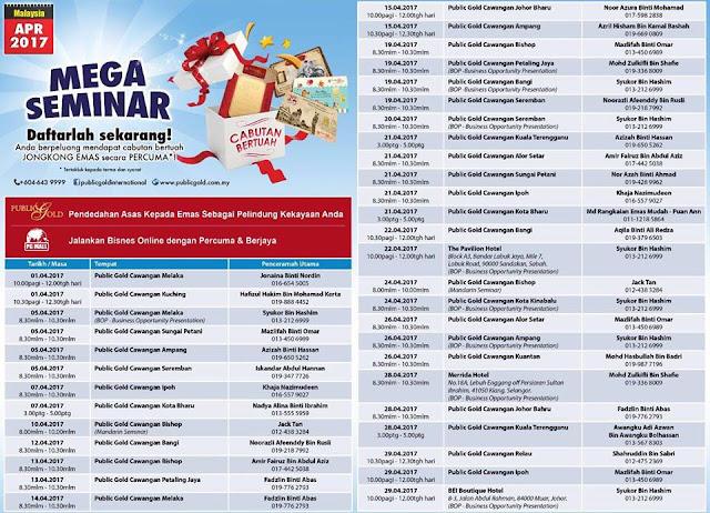 Seminar Emas PERCUMA di Universiti Public Gold
