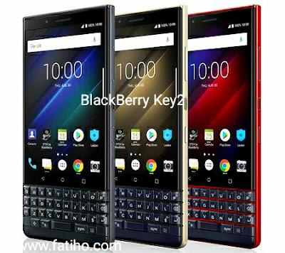مواصفات هاتف بلاك بيري BLack Berry key2