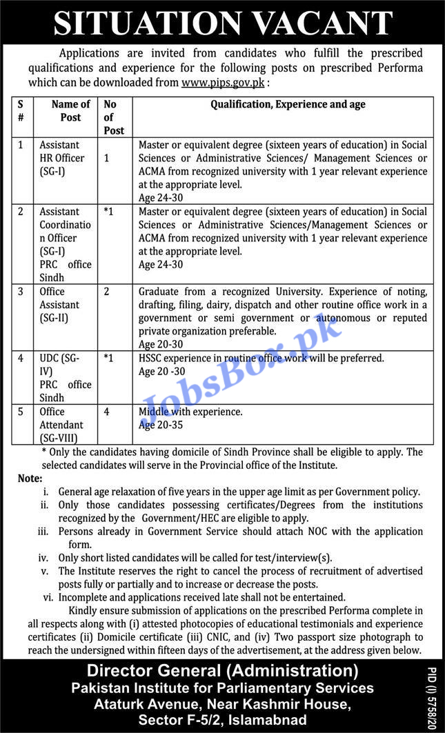 Latest Pakistan Institute for Parliamentary Services PIPS Jobs In Pakistan 2021