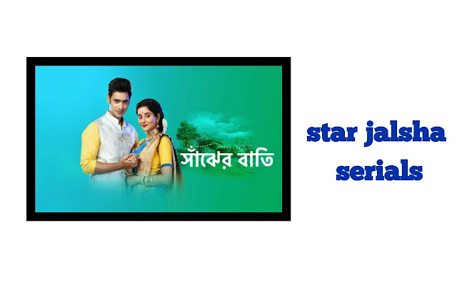 Star Jalsha Serial List
