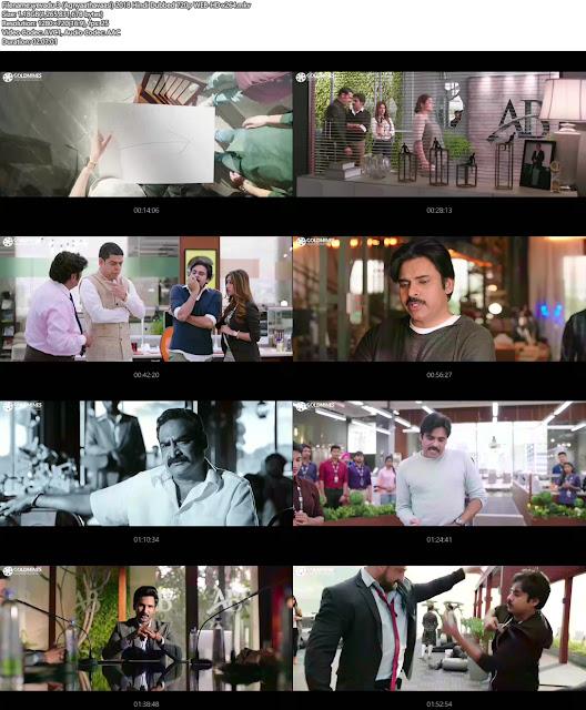 Agnyaathavaasi 2018 Hindi Dubbed Movie 720p Free Download