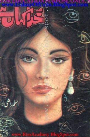Khuda Kahan Hai By Aslam Rahi M.A