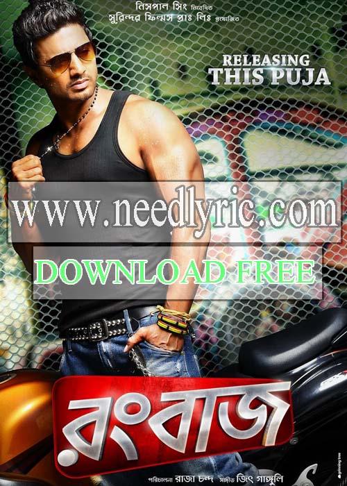 Kolkatha bangla Rangbaaz Full Movie Watch and Download   Kolkatha Bangla Movie   Needlyric and Bangla Movie