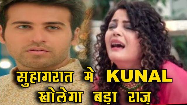 Upcoming Twist : Kuhu's baraat with twist of groom swap in Yeh Rishtey Hain Pyaar Ke