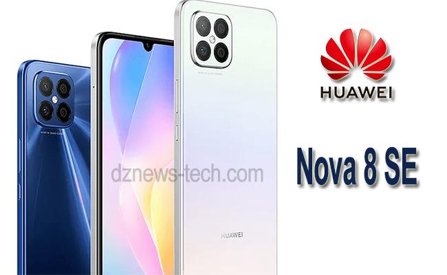 هاتف جديد من هواوي بـ 4 كاميرا Huawei Nova 8 SE تعرف على مواصفاته وسرعه ؟!
