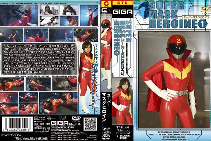 TML-01 Tremendous Masks Heroine 01