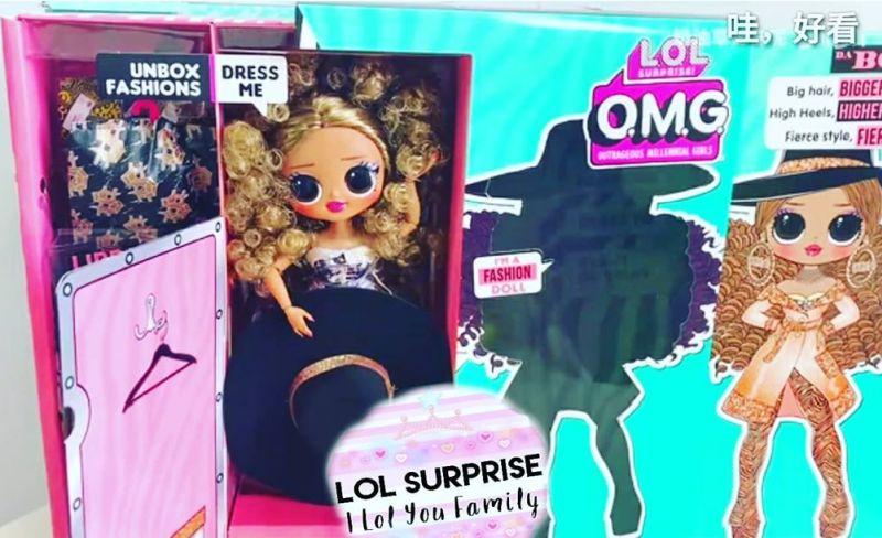 Новая кукла Лол Сюрприз ОМГ Da Boss