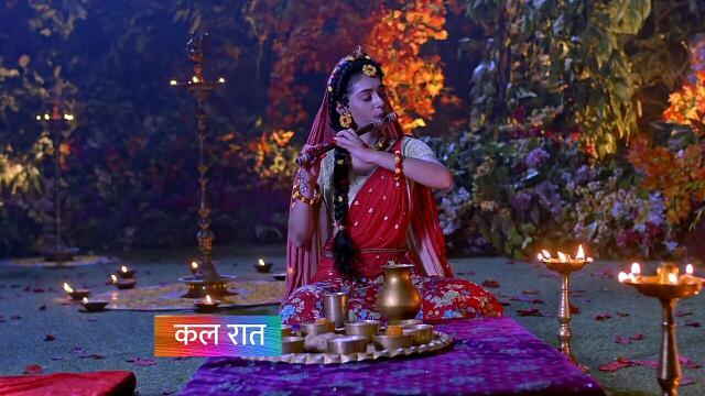 Radha Krishna: Star Bharat Radha Krishn - Session 4 E232 7th September 2021 Episode