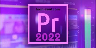 تحميل ادوبي بريمير 2022 كامل مفعل بالكراك مدى الحياة - Adobe Premiere Pro CC 2022