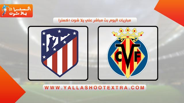 مباراة فياريال و اتليتيكو مدريد 6-12-2019 في الدوري الاسباني