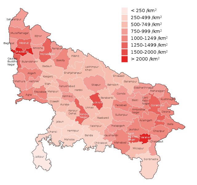 Uttar Pradesh General Knowledge in Hindi,Uttar  Pradesh General Knowledge in Hindi,CURRENT AFFAIRS UTTAR PRADESH,gk uttar pradesh,gk uttar pradesh 2020 in hindi , general knowledge uttar pradesh in hindi,general knowledge up in hindi,general knowledge up 2020,