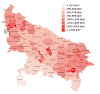 Uttar Pradesh General Knowledge in Hindi 2020