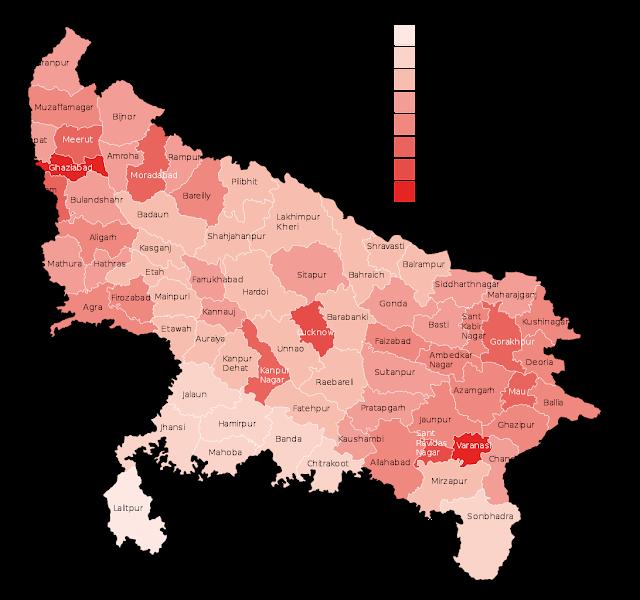 Uttar Pradesh General Knowledge 2020,UTTAR PRADESH GK IN ENGLISH, uttar pradesh gk in english 2020,up gk in english 2020,