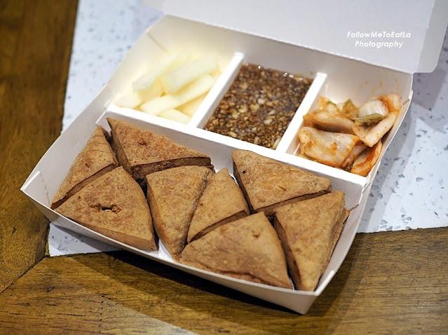 Black Tea Stinky Tofu RM 15
