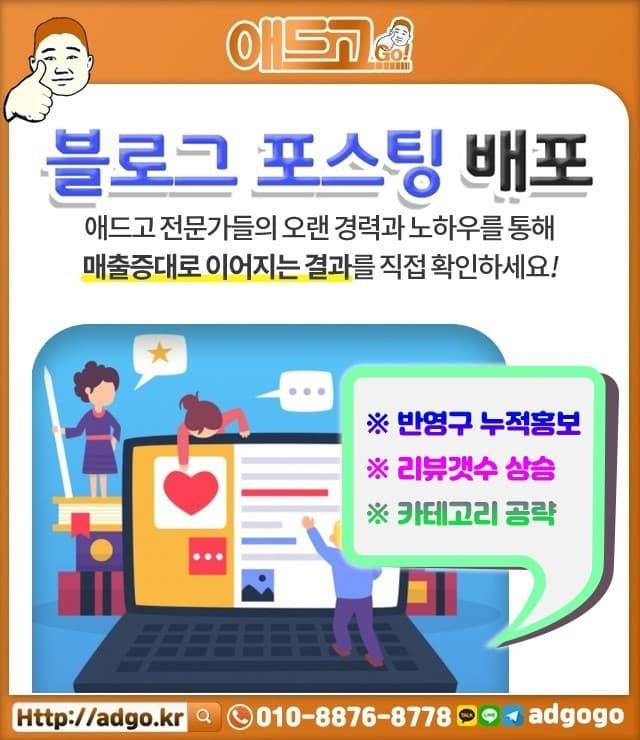 서울시영등포구영어도서관