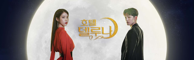 《德魯納酒店》首播好成績 衝上tvN歷史首播收視第四位