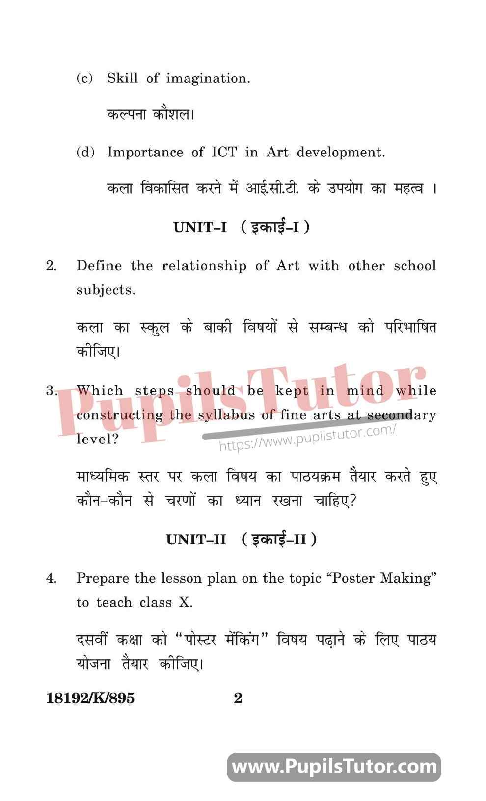 KUK (Kurukshetra University, Haryana) Pedagogy Of Art Question Paper 2020 For B.Ed 1st And 2nd Year And All The 4 Semesters In English And Hindi Medium Free Download PDF - Page 2 - www.pupilstutor.com